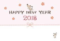 Ejemplo de la tarjeta del Año Nuevo con el perro Imagen de archivo