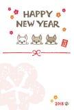 Ejemplo de la tarjeta del Año Nuevo por el año del perro/de la traducción de Foto de archivo