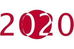 Ejemplo de las Olimpiadas de Tokio 2020 ilustración del vector