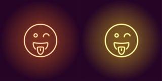 Ejemplo de neón del emoji de tomadura de pelo Engrana el icono imágenes de archivo libres de regalías