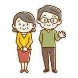 Ejemplo de pares mayores felices stock de ilustración