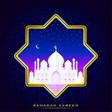 Ejemplo de Ramadan Kareem con la mezquita blanca ilustración del vector
