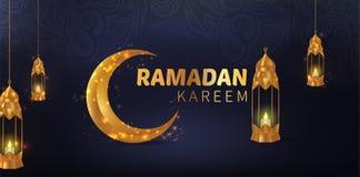 Ejemplo de Ramadan Kareem Mubarak Sale Banner Vector Background ilustración del vector