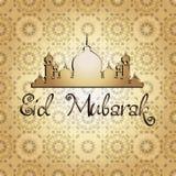 Ejemplo del fondo de Eid Mubarak con la mezquita CONTIENE el modelo inconsútil Foto de archivo libre de regalías