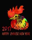 Ejemplo del gallo, símbolo de la acuarela de 2017 Foto de archivo