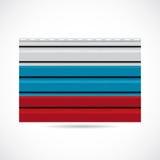 Icono de la compañía de la producción del apartadero de Rusia Imagen de archivo libre de regalías