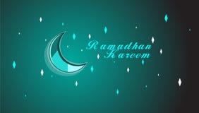 Ejemplo del kareem de Ramadhan Fotos de archivo