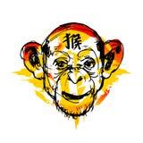 Ejemplo del mono stock de ilustración