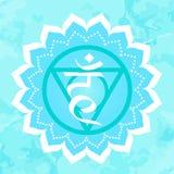 Ejemplo del vector con el símbolo de Vishuddha - chakra de la garganta en un fondo azul Modelo del círculo de las mandalas y de l libre illustration