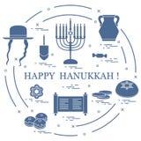 Ejemplo del vector: Día de fiesta judío Jánuca: dreidel, sivivon,