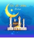 Ejemplo del vector de Eid Ad Adha Poster Mosque Stock de ilustración
