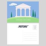 Ejemplo del vector de la acrópolis de Atenas Stock de ilustración
