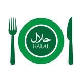 Ejemplo del vector de la etiqueta halal de la placa con la bifurcación y el cuchillo stock de ilustración