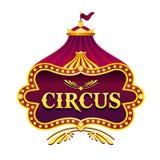 Ejemplo del vector de la muestra del emblema de la luz del circo Bandera retra del circo del vintage con la tienda brillante de l ilustración del vector