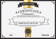 Ejemplo del vector de la plantilla del diploma del certificado Foto de archivo
