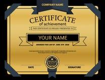 Ejemplo del vector de la plantilla del diploma del certificado Imagenes de archivo