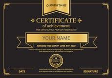 Ejemplo del vector de la plantilla del diploma del certificado de la cinta del oro Fotos de archivo