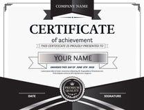 Ejemplo del vector de la plantilla del diploma del certificado de plata Foto de archivo libre de regalías