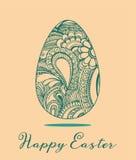 Ejemplo del vector de la tarjeta de felicitación de Pascua Imagen de archivo