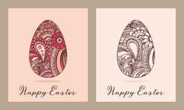Ejemplo del vector de la tarjeta de felicitación de Pascua Foto de archivo libre de regalías
