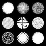Ejemplo del vector de los círculos del grunge Libre Illustration