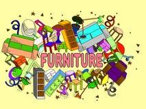 Ejemplo del vector de los muebles Foto de archivo libre de regalías