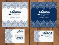 Ejemplo del vector de un diseño de la plantilla de la tarjeta del menú para una cocina oriental árabe del restaurante o del café  libre illustration