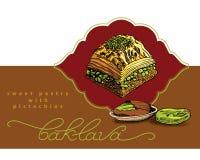 Ejemplo del vector del baklava con los pistachos Imagen de archivo libre de regalías