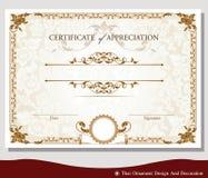 Ejemplo del vector del certificado del vintage Foto de archivo libre de regalías