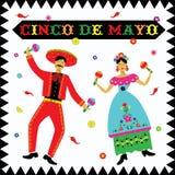 Ejemplo del vector del día de fiesta de Cinco de Mayo Mexican Fotos de archivo
