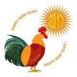 Ejemplo del vector del diseño 2017 de la tarjeta de felicitación de la Feliz Año Nuevo Fotografía de archivo