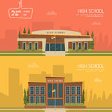 Ejemplo del vector del edificio de la High School secundaria Imagen de archivo