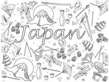 Ejemplo del vector del libro de colorear de Japón Fotos de archivo libres de regalías