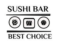 Ejemplo del vector del logotipo del sushi Foto de archivo