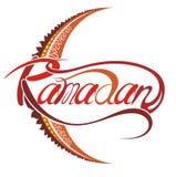 Ejemplo del vector para el mes santo musulmán Ramadan Kareem Imagen de archivo