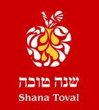 Ejemplo del vector - tarjeta de felicitación hebrea del Año Nuevo stock de ilustración