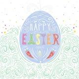 Ejemplo dibujado mano feliz de pascua Huevo del arte de Pascua V creativo Fotografía de archivo libre de regalías