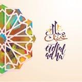 Ejemplo Eid al-Adha del vector Foto de archivo libre de regalías