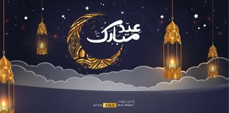 Ejemplo feliz de Eid Mubarak Arabic Calligraphy Vector Background libre illustration