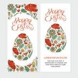 Ejemplo feliz de las tarjetas de pascua con el huevo de Pascua libre illustration