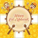 Ejemplo feliz del saludo de Mubarak del eid stock de ilustración