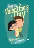 Ejemplo feliz del vector del día de tarjetas del día de San Valentín Foto de archivo