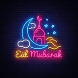 Ejemplo festivo del vector de Eid Mubarak Label Día de fiesta musulmán de la tarjeta del día de fiesta de Ramadan Kareem, plantil ilustración del vector