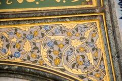 Ejemplo floral del modelo del arte del tiempo del otomano Fotografía de archivo