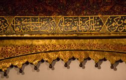 Ejemplo floral del modelo del arte del tiempo del otomano Fotos de archivo