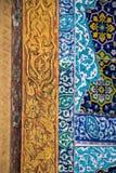 Ejemplo floral del modelo del arte del tiempo del otomano Fotografía de archivo libre de regalías