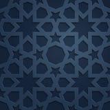 Ejemplo islámico del fondo del modelo del ornamento azul de la sombra Fotografía de archivo