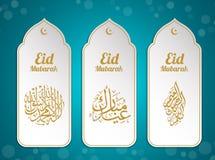 Ejemplo islámico del vector de las banderas abstractas musulmanes del saludo ilustración del vector