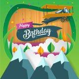 Ejemplo moderno de la tarjeta del feliz cumpleaños de la aventura de Art Style Back To Nature del papel ilustración del vector