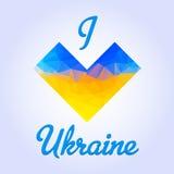 Ejemplo patriótico del corazón ucraniano con el texto del amor Fotografía de archivo libre de regalías